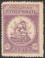 Crete, Revolutionary 20 L. 1905, Mi # 8, MH - Crete