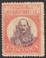 Crete, Revolutionary 1 D. 1905, Mi # 10, MH - Crete