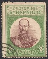 Crete, Revolutionary 2 D. 1905, Mi # 11, Used - Crete