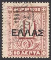 Crete, 10 L. 1910, Scott # O5, Mi # 5, Used - Crete