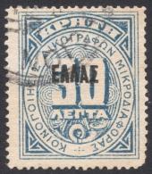 Crete, 30 L. 1908, Scott # O4, Mi # 4, Used - Crete