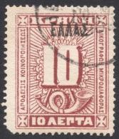 Crete, 10 L. 1908, Scott # O3, Mi # 3, Used - Crete