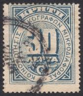 Crete, 30 L. 1908, Scott # O2, Mi # 2, Used - Crète