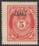 Crete, 5 L. 1908, Scott # J11, Mi # 11, MH - Crète