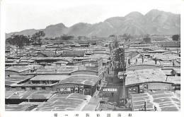 : Réf : N-12- 0008  : Great Wall And Shan-hai-kuan - Chine