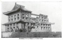 : Réf : N-12- 0011  : Great Wall And Shan-hai-kuan - Chine