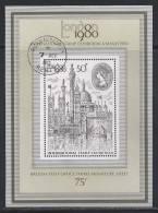 XX-/-205- GRANDE BRETAGNE -  BF N° 3,  OBL.  , COTE 3.00 €, LIQUIDATION TOTALE - Gebruikt