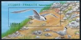 TAIWAN 2002 - Faune, Oiseaux - BF Neuf // Mnh - 1945-... République De Chine