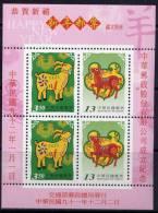 TAIWAN 2003 - Nouvelle Année Chinoise, Année De La Chèvre Surchargé - BF Neuf // Mnh - 1945-... République De Chine