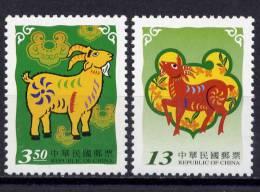 TAIWAN 2002 - Nouvelle Année Chinoise, Année De La Chèvre - 2 Val Neuf // Mnh - 1945-... République De Chine