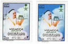 Saudi Arabia / Mosque / Prayers - Arabia Saudita