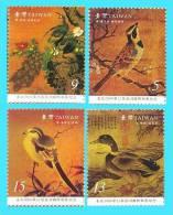 TAIWAN 2008 - Oiseaux Divers, Canards - 4v Val Neuf // Mnh - 1945-... République De Chine