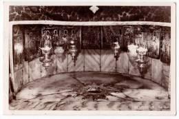 ASIA ISRAEL BETHLEHEM THE STAR Nr. 395 JAMMED CORNER OLD POSTCARD - Israel