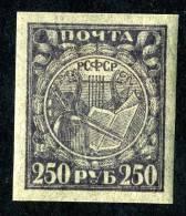 (8885)  RUSSIA  1921  Mi#158y / Sc#183c Mint* - 1917-1923 Republic & Soviet Republic