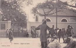 Senegal Dakar Depot Des Isoles - Senegal