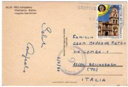 BOLIVIA - NINA CAMPESINA-VILACAYMA / CHILDREN / THEMATIC STAMP - POPE/PAPA JOHN PAUL II/GIOVANNI PAOLO II° - Bolivia