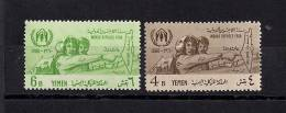 YEMEN 1960, YVERT 82/83**, AÑO MUNDIAL DE LOS REFUGIADOS - Yemen