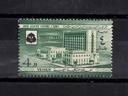 YEMEN 1960, YVERT 81**, CENTRO DE LA LIGA ÁRABE EN EL CAIRO - Yemen