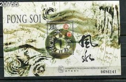 O)1997 MACAU,FONG SOI, SOUVENIR MNH - 1999-... Chinese Admnistrative Region