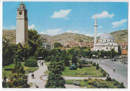 EUROPE MACEDONIA BITOLA Nr. 2388 JAMMED CORNER OLD POSTCARD 1971. - Macedonia