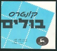 Israel BOOKLET - 1965, Michel/Philex Nr. : 325/327, -MNH - Mint Condition - Cuadernillos/libretas