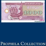 Ukraine Pick-no: 91a Bankfrisch 1992 1.000 Karbovantsiv - Ukraine