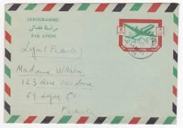 Aérogramme Par Avion - Entier Postal 8 AFS - A Circulé En 1971 Vers La France - Afghanistan