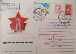 LETTRE RECOMMANDE DE BOYARKA 12/08/93 - AVEC TIMBRE LOCAL DE 3.00 - Ukraine