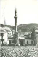 Bosnia And Herzegovina , Sarajevo, Unused Real Photo Postcard [11891] - Bosnia And Herzegovina