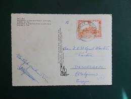 30/218   CP  PERU - Peru