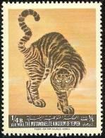 Tiger By Sa Sim Sajong, Wild Animal, Painting  Art, MNH Yemen - Big Cats (cats Of Prey)