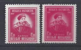 Belgique 749 ** + 749a ** - Unused Stamps