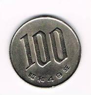 **  JAPAN  100 YEN 1974 ( 49 ) - Japon