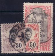 Dallay N° 49 53 55 Oblitérés  (Cote 40€)