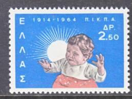 Greece 800   *  PIKPA - Greece