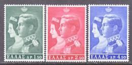 Greece 803-5   *  KING  QUEEN - Greece