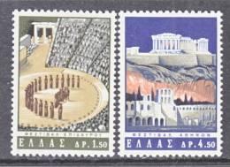 Greece 818-9   *  ARTS  THEATER - Greece