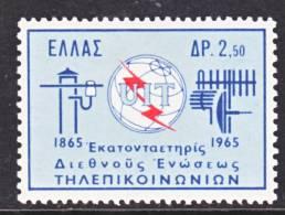 Greece 820   *  ITU - Greece