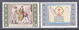 Greece 821-2   *  FRIENDSHIP  SOCIETY - Greece