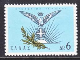 Greece 823   *  EDUCATION - Greece