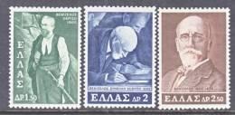 Greece 824-6   * - Greece