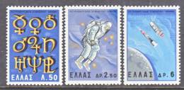 Greece 827-9   *  SPACE - Greece