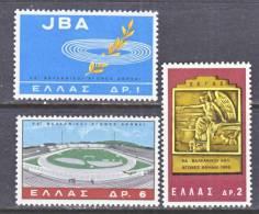 Greece 830-2   *  SPORTS - Greece