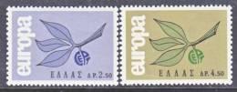Greece 833-4   *  EUROPA - Greece