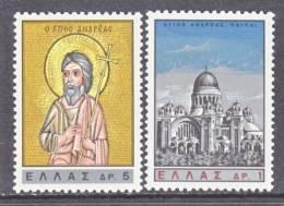 Greece 836-7   *  RELIGION - Greece