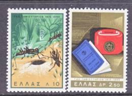 Greece 838-9   *  POSTAL  SAVINGS - Greece