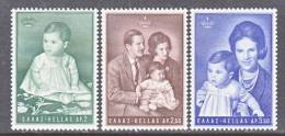 Greece 876-8   *    KING  QUEEN  BABY - Greece