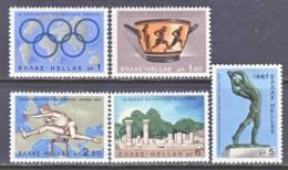 Greece 886-90   *  OLYMPICS - Greece