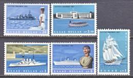 Greece 896-900   *  GREEK  NAVY - Greece