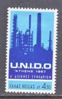 Greece 904   *  UNIDO   OIL - Greece